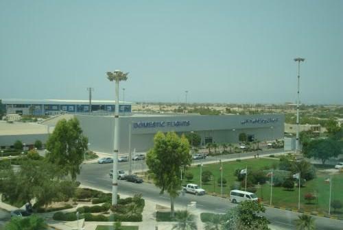 Kish_airport