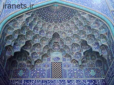 اصفهان,جاذبه های  گردشگری اصفهان
