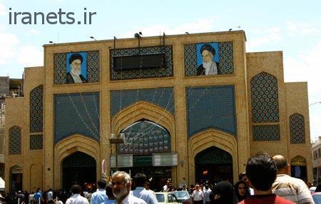 جاذبه گردشگری توریستی دیدنی مشهد