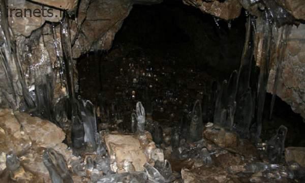 غار یخمراد