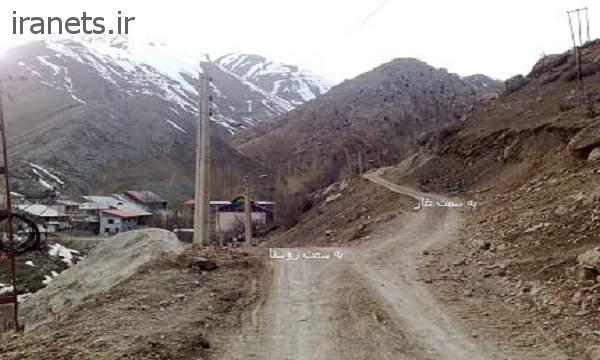 غار یخمراد مسیر