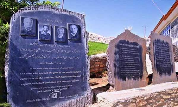 غار علیصدر - کاشفین