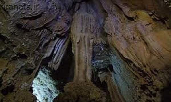 غار علیصدر - آهکی