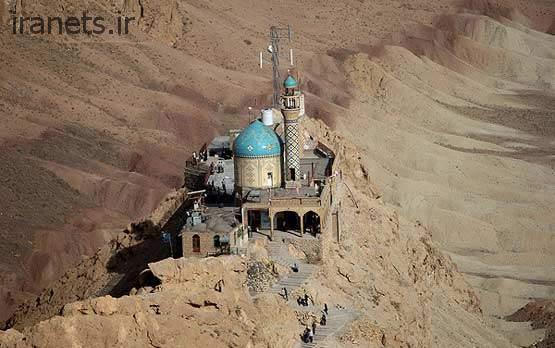 کوه خضر نبی قم