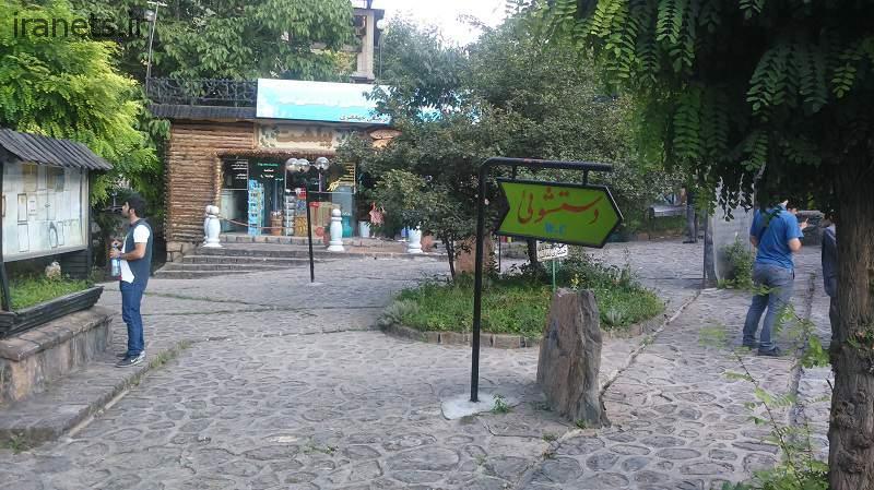 کندلوس موزه