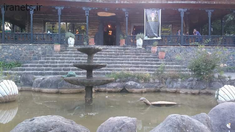 کندلوس حوض
