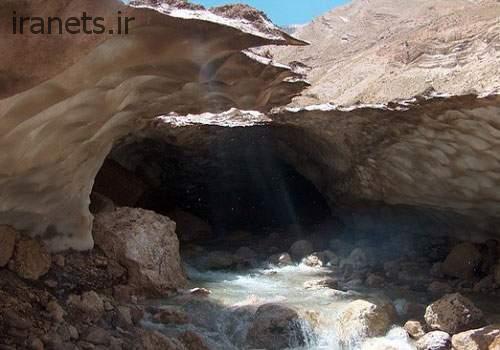 غار چما دهنه