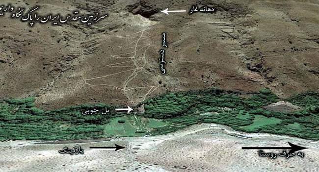 غار رود افشان نقشه پیاده روی
