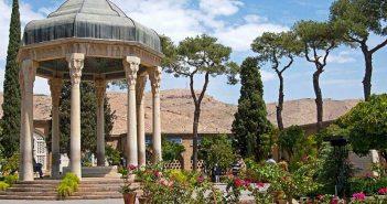 حافظیه شیراز 2