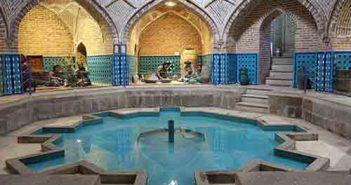 حمام قجر موزه