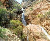 آبشار نوژیان از جمله آثار ثبت شده در فهرست آثار ملی